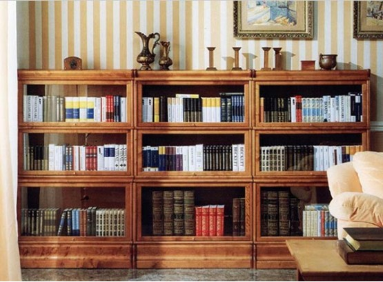 Книжный шкаф низкий